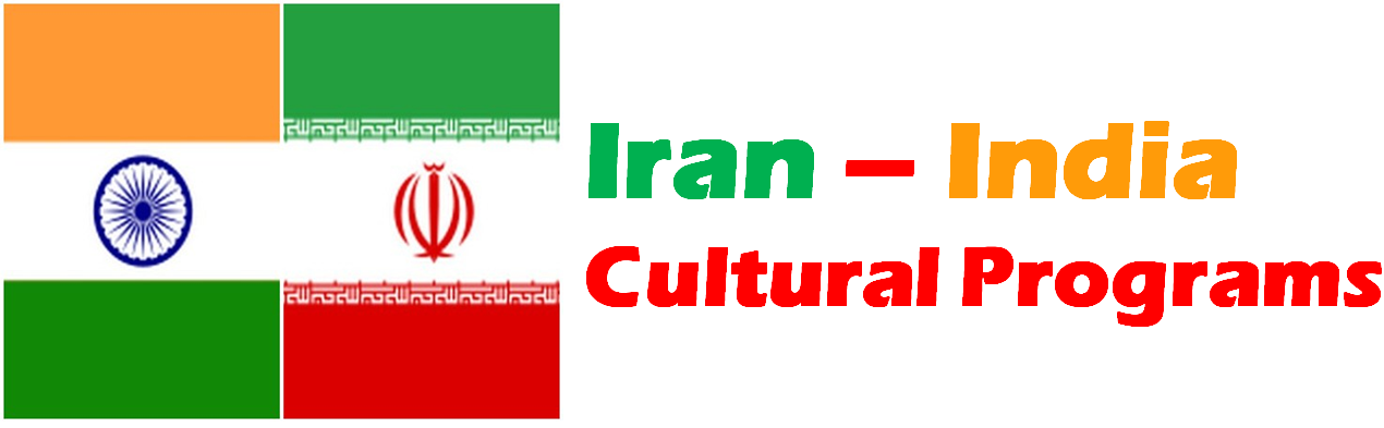 IRAN-INDIA CULTURAL PROGRAMS Logo